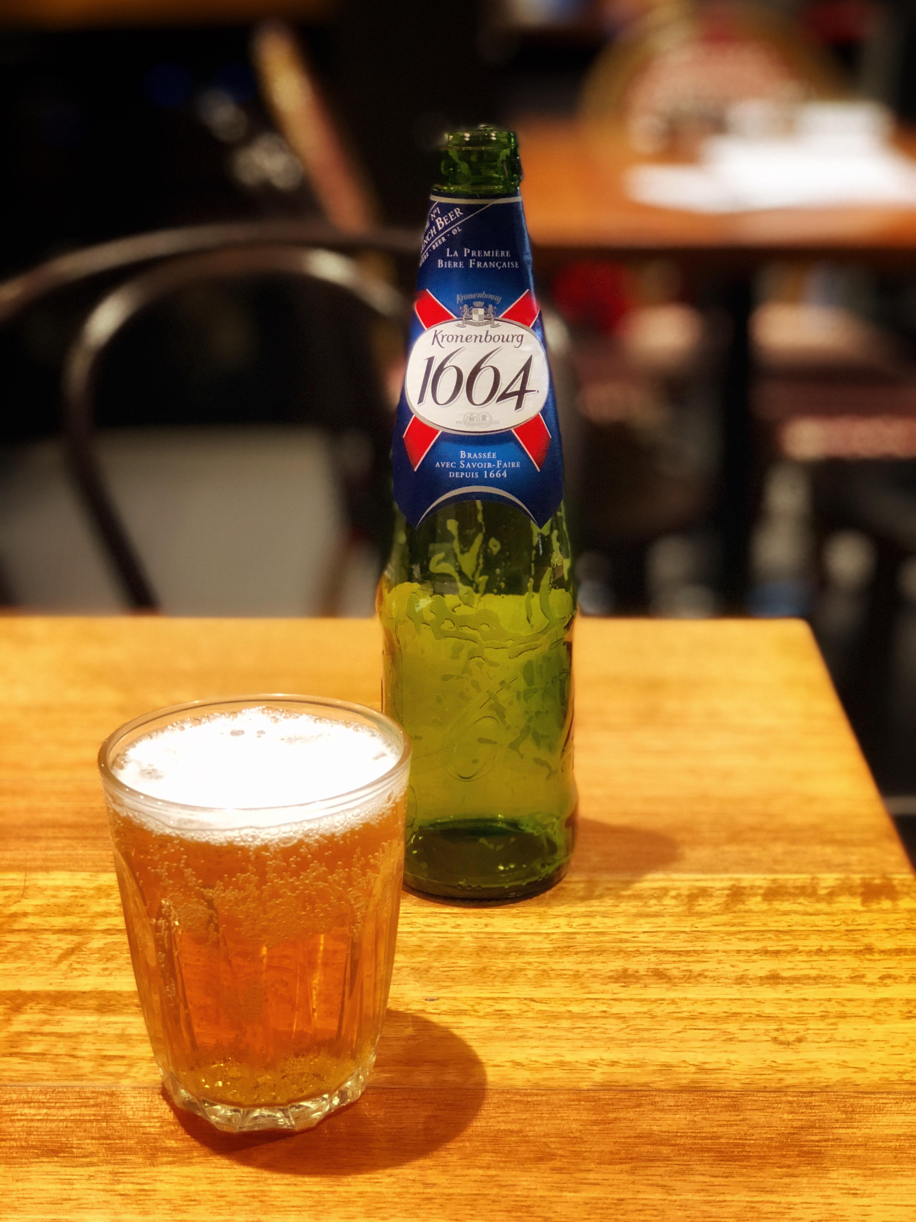 LPC 1664 beer.jpg